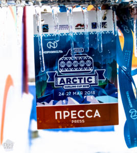As press in Arctic Curling Cup