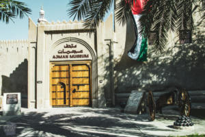 Short guide to sights and things to do in Sharjah and Ajman. | FinnsAway Travel Blog